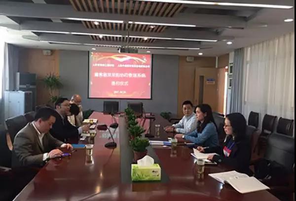 泰州远望与德客易采达成供应链信息化战略合作2